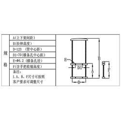 广东工具箱拉杆,东莞天誉物美价优,工具箱拉杆图片