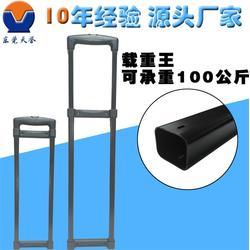 承重强工具箱拉杆-tyxb东莞天誉-工具箱拉杆图片