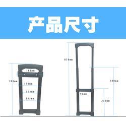 工具箱拉杆-tyxb东莞天誉-耐冲击工具箱拉杆图片