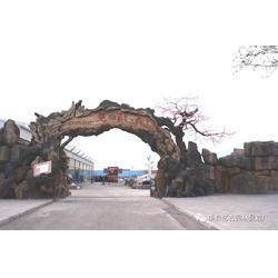生态园大门,生态园大门题字,生态园大门设计公司图片