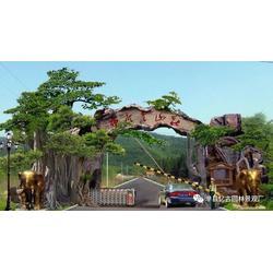 生态园门楼设计,生态园景观大门施工厂家图片
