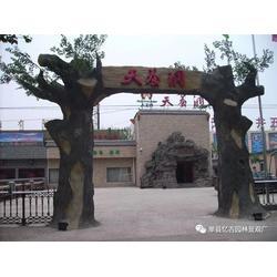假樹,假樹大門制作過程,假樹制作圖片