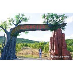 假树大门厂家 度假村假树大门制作 采摘园假树大门图片