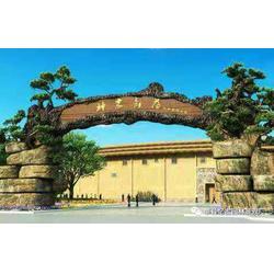 生态园大门欣赏,生态园大门,生态园大门制作方法图片