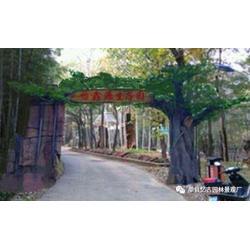 假山假樹大門,生態園假樹大門專業施工制作圖片