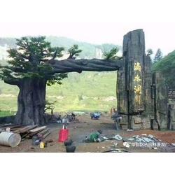 景观假树大门设计,仿古假树大门制作厂家图片