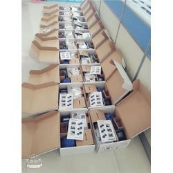 新辰包装(图)、手提式打包机、手提式打包机图片