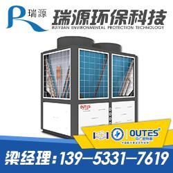 淄博空气源|淄博空气源热泵|瑞源环保(优质商家)图片