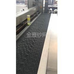 防水折叠纱网-金雁纱网有限公司-山东生产防水折叠纱网图片