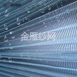 镇江防水折叠纱网-金雁纱网有限公司-防水折叠纱网多少钱图片