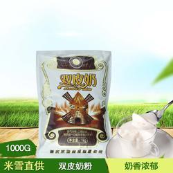 贵州奶茶原材料、重庆米雪冷饮店加盟、奶茶原材料成本图片
