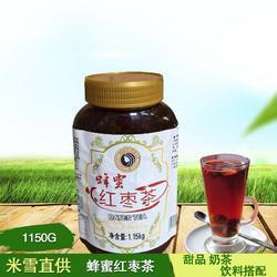 奶茶加盟店排行-米雪食品(在线咨询)乐山奶茶加盟图片