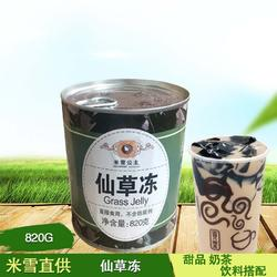 重庆米雪食品 奶茶原材料-黔南奶茶原材料图片