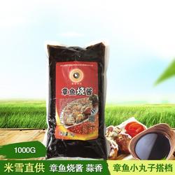 楚雄奶茶原材料-米雪公主-奶茶原材料图片