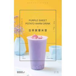 贵州奶茶加盟-珍珠奶茶加盟-米雪食品图片