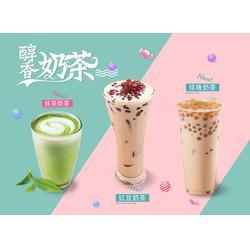 綦江区奶茶加盟-仙草奶茶加盟-米雪食品(推荐商家)图片