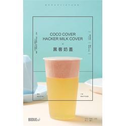 米雪公主奶茶原材料-重庆米雪奶茶原材料-昭通米雪公主图片