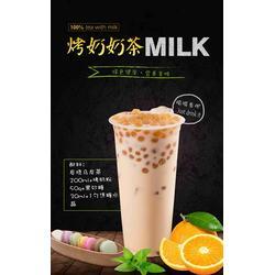 重庆米雪冷饮店加盟-coco奶茶 加盟费用-渝中区奶茶加盟图片