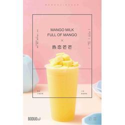 米雪公主奶茶家门费用、开县米雪公主、重庆米雪冷饮店加盟图片