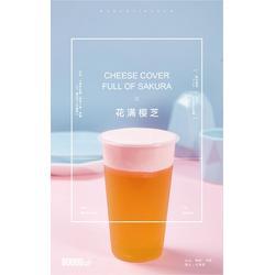 coco奶茶 加盟-重庆奶茶加盟-重庆米雪食品