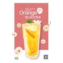 米雪公主奶茶-重庆米雪食品-黔西南米雪公主