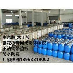 M-1环保无毒胶粘剂,粘合剂厂家图片