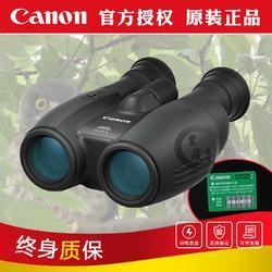 日本Canon佳能18X50IS军用望远镜防抖稳像仪 中国总代理图片