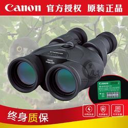 日本Canon佳能12X36IS II 防抖稳像仪图片
