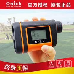 2019新款激光测距仪 欧尼卡Onick 360AS 可测倾角和方位角图片