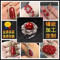 珠宝首饰设计、珠宝首饰设计推荐有折扣、臻迈珠宝(优质商家)价格