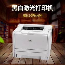 打印机租赁服务-惠联信息科技-打印机租赁