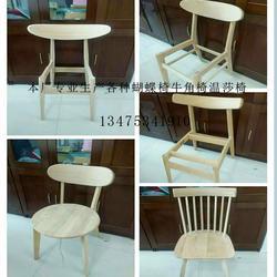 供应实木桌椅白茬热销北欧小酒吧椅餐椅白茬现代简约实木靠背椅白茬图片