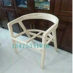 供应实木桌椅白茬实木肯尼迪椅白茬酒吧椅圈椅咖啡椅白茬图片