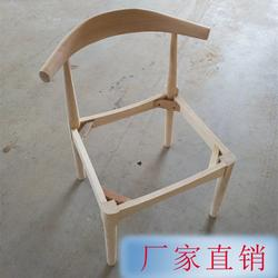 供应实木桌椅白茬实木北欧热销大牛角椅白茬酒吧餐厅靠背椅实木星巴克椅白茬图片