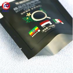 咖啡包装袋-塑料咖啡包装袋数码印刷-建鸿兴(优质商家)图片