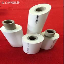 热水复合保温管,恒节保温管,热水复合保温管厂家图片