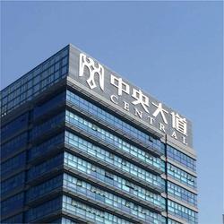 字工场 楼顶发光字报价-楼顶发光字图片