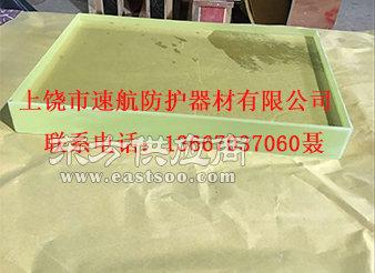 厂家直销辐射防护高铅玻璃25mm厚大小可根据需求定制图片