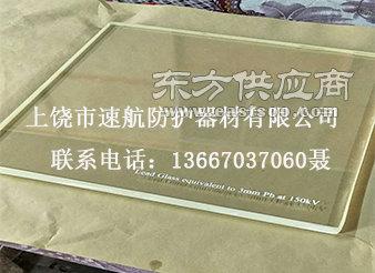 厂家供应zf3防辐射铅玻璃1200mm*1000mm*15mm现货直发图片