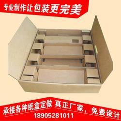 包装纸箱公司,镇江众联包装报价,包装纸箱图片
