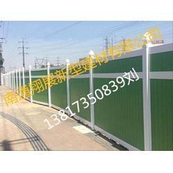 PVC围挡、建筑工地施工围挡、新型彩钢围挡厂家直销图片