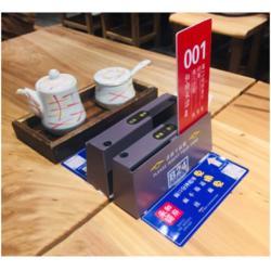 和府撈面餐廳用的插卡器哪里有賣圖片