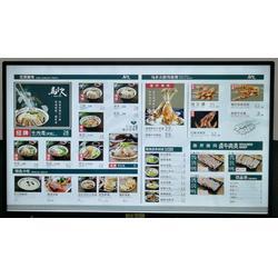 餐饮电子菜牌智慧显示屏图片