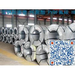 江西省萍乡市宝钢彩涂卷 上海宝钢彩涂板海蓝优惠的图片