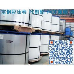 四川省甘孜藏族自治州宝钢彩涂卷 上海宝钢彩涂板现货怎么选择图片