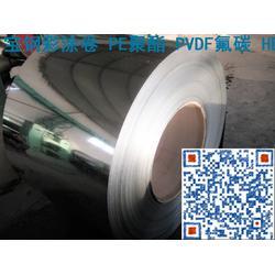 吉林省松原市宝钢彩涂卷 上海宝钢彩涂板满意的图片