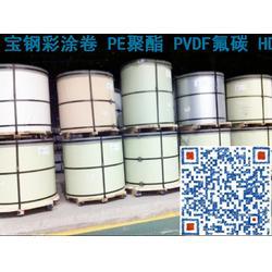 四川省达州市宝钢彩涂卷 上海宝钢彩涂板口碑厂家图片