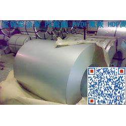 河南省郑州市宝钢彩涂卷 上海宝钢彩涂板吨位定制怎么挑选图片