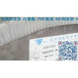 四川省巴中市宝钢彩涂卷 上海宝钢彩涂板吨位定制怎么挑选图片