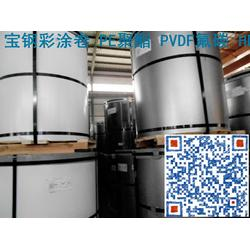 安徽省芜湖市宝钢彩涂卷 上海宝钢彩涂板放心的图片